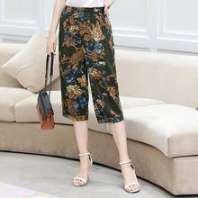 Женские брюки до середины икры с принтом, повседневные шаровары с эластичной резинкой на талии, уличная одежда, лето 2020(Китай)