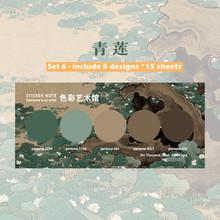 Лесные музейные Липкие заметки, мини-точки, живопись, искусство, клей, почтовая заметка, этикетка, повестки дня, наклейки для журнала, школа п...(Китай)