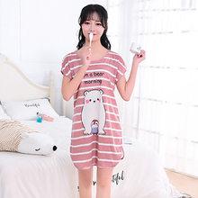 Женское нижнее белье Sanderala, пикантная тонкая Ночная рубашка на бретельках с круглым вырезом и мультипликационным принтом, домашняя одежда(Китай)