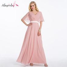 Alagirls элегантные длинные платья с v-образным вырезом для подружки невесты с расклешенными рукавами на шнуровке сзади vestidos размера плюс прост...(Китай)