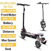 Более 80 км трехколесный электрический скутер для взрослых с сиденьем 36 в 48 в 500 Вт/800 Вт/1000 Вт складной электрический скейтборд 40-45 км/ч Ebike(Китай)