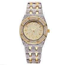 MISSFOX топ роскошные женские часы брендовые золотые с бриллиантами Женские часы лучшие продажи водонепроницаемые женские часы с подарочной к...(Китай)