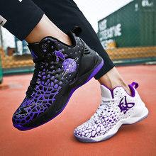 Мужские легкие баскетбольные кроссовки, дышащие противоскользящие кроссовки для баскетбола, мужские спортивные ботинки на шнурках для спо...(Китай)