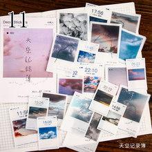 40 шт./пакет, наклейки в виде цветов в винтажном стиле, фотографии, дневные Стикеры, красивые наклейки в восточном стиле, дневник в стиле Скрап...(Китай)