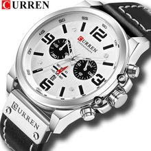 Часы CURREN мужские, спортивные, армейские, водонепроницаемые, кварцевые с ремешком из натуральной кожи(Китай)