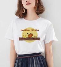 Летняя женская модная футболка с принтом «Король Лев», Белый Топ, эстетичный летний топ, уличная одежда, мягкая Корейская одежда для девочек...(China)