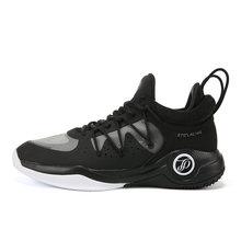 Мужские баскетбольные кроссовки с шипами Tony Parker, Нескользящие дышащие баскетбольные кроссовки для активного отдыха, спортивная обувь(Китай)