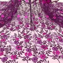 Новое французское кружевное платье с блестками и вышивкой в африканском стиле, Нигерия, Лидер продаж 2020, высокое качество, тюль, новейший ди...(Китай)