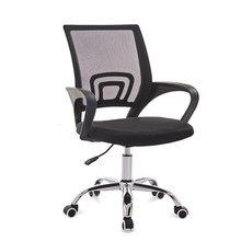 Stoelen Sillones Stoel Fotel Biurowy Sedia Ufficio Escritorio Gamer Lol Cadir Poltrona Silla Gaming Cadeira офисное кресло(Китай)