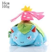 20 см Jiggly puff Charmander Bulbasaur Squirtle Evee плюшевые игрушки для детей активный подарок мягкая аниме игрушка-Покемон(Китай)