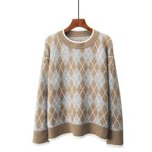 Харадзюку, осенние женские свитера, 2020, Корейская зимняя женская одежда, модный винтажный пуловер с алмазной геометрией, вязаный женский св...(Китай)