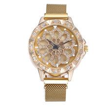 Роскошные женские часы VOHE из розового золота, специальный дизайн, вращение на 360 градусов, бриллиантовый циферблат, сетчатый магнит, звездно...(Китай)