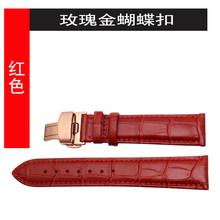 Новые часы браслет ремень мужские женские часы ремешок для часов 12 мм 14 мм 16 мм 18 мм 19 мм 20 мм 22 мм кожаный ремешок(Китай)