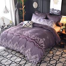 2020 Новый жаккардовый большой набор постельного белья Королева стёганый костюм имитация шелка хлопок роскошный комплект постельного белья ...(Китай)