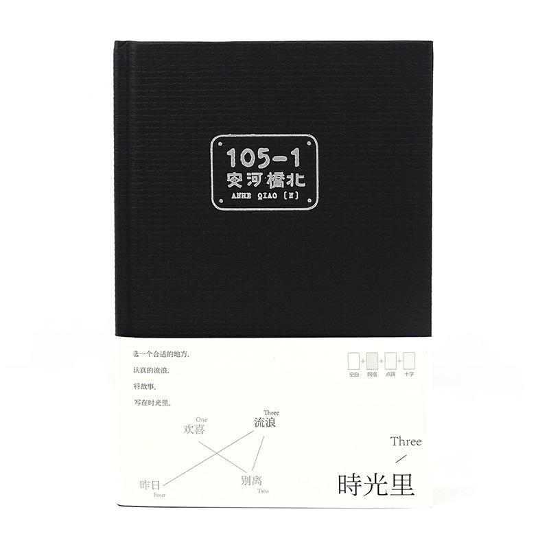 A5 простой стиль записные книжки путешественников и журналов, 2020 недель, ежемесячный планировщик, милый блокнот, школьные офисные канцелярс...(Китай)