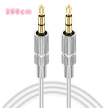Аудиокабель Aux 3,5 мм, стерео с золотым покрытием, аксессуары для электроники, вспомогательный кабель, автомобильные аксессуары(Китай)