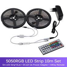 5 м 10 м 15 м RGB сменный светодиодный ленточный светильник DC12V 5050 гибкий светодиодный светильник RF сенсорный контроллер + штепсельная Вилка ада...(Китай)