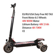 1000W36V48V E скутер 11 дюймов складной 3 колеса переднее моторное колесо Электрический скутер для взрослых Patinete Electrico Adulto скейтборд(Китай)