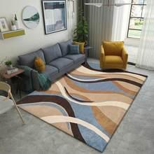 Новый стиль, разноцветный ковер с геометрическим цветочным украшением, деревянный пол для гостиной, нескользящий противообрастающий ковер...(Китай)