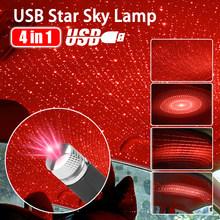USB автомобильная крыша звезда ночник проектор атмосфера галактика лампа декоративная звездное небо свет регулируемый несколько световых э...(Китай)