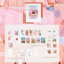 30x винтажный plantillustred материал, скетч-бумага, крафт-карта для журналов, пули для скрапбукинга DIY, ретро-карта LOMO, эвкалипт(Китай)