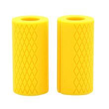 1 пара Штанги Гантели ручки для штанги толстые ручки для штанги для тяжелой атлетики противоскользящие накладки(China)