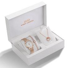 IBSO брендовый женский браслет с кристаллами, набор из часов и ожерелий, Женский комплект украшений, модные творческие кварцевые часы, подаро...(China)