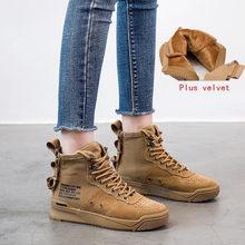 HOVINGE/Модная бархатная обувь на молнии сбоку; Женская обувь на плоской подошве на шнуровке; Женские кроссовки; Баскетбольная обувь для бега(Китай)