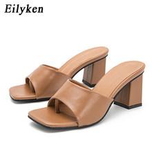 Женские удобные шлепанцы Eilyken, уличные элегантные сандалии-шлепанцы из искусственной кожи, на высоком квадратном каблуке, без застежек, для ...(Китай)