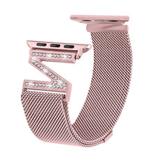 Миланский Браслет, Браслет с бриллиантами ремешок для наручных часов Apple Watch 38 мм, 42 мм, 40 мм 44 наручных часов iwatch серии 5/4/3/2 Нержавеющаясталь...(Китай)