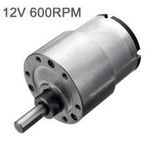 Бытовой электродвигатель DC12V для снижения скорости двигателя для роботов, небольшая бытовая техника, вентиляторы, электрические шторы(Китай)
