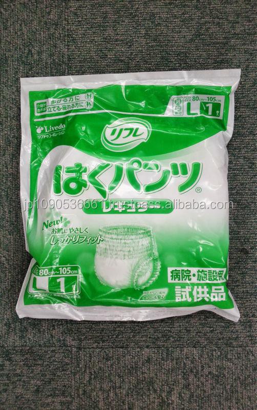 Adult diaper durable