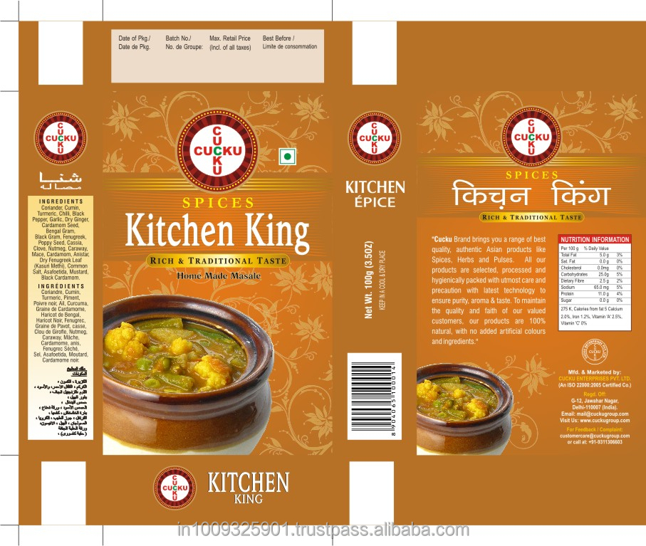 Kitchen King Masala Price
